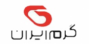 شرکت گرم ايران